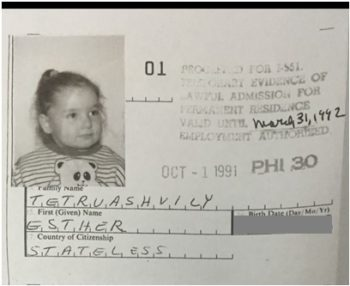 Here's an application of me at two years old without a country of citizenship.